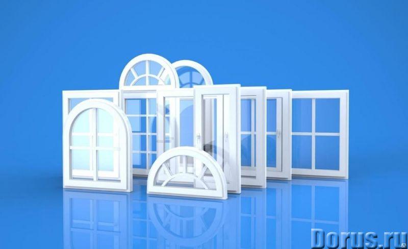 Изготовление и монтаж - Строительные услуги - VEKA Немецкий «гигант», чья продукция ценится по всему..., фото 1